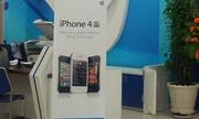 Điểm bán iPhone 4S vắng vẻ trước giờ G