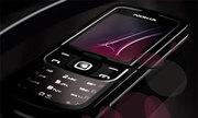 Tìm Nokia 8600 Luna