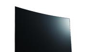 Loạt TV LG 2014 vừa bán tại Việt Nam