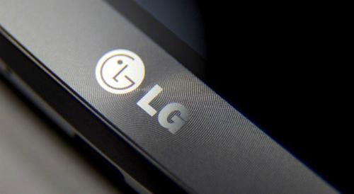 lg-g5-se-co-hai-man-hinh-va-them-khe-cam-magic-slot-1