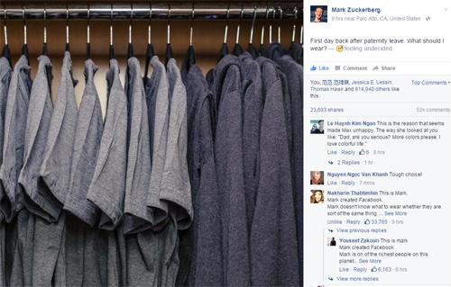 Hãy giúp ông chủ Facebook chọn một chiếc áo phông xám để đi làm.