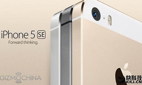 iphone-5se-se-ban-ra-ngay-18-3