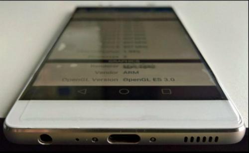 huawei-sap-tung-ra-smartphone-camera-kep-4