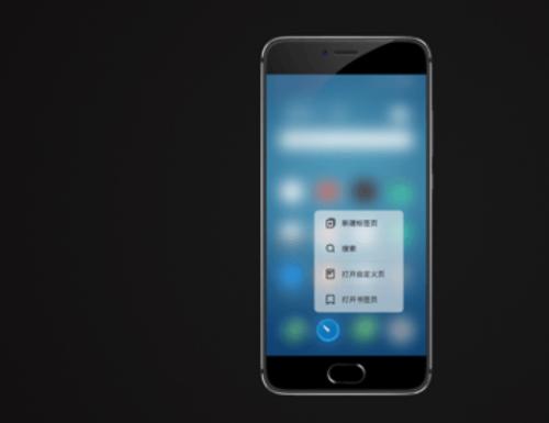 Tính năng cảm ứng lực 3D Press trên Meizu Pro 6 giống 3D Touch trên iPhone 6s.