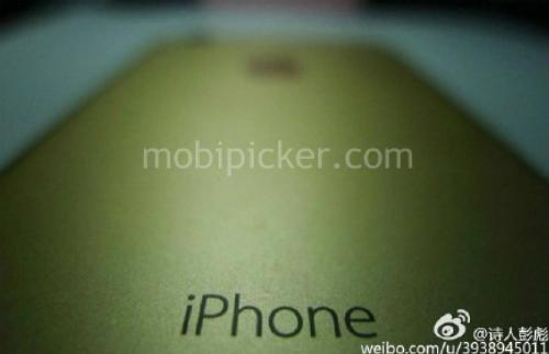 iphone-7-lo-anh-thuc-te-phien-ban-mau-vang-1