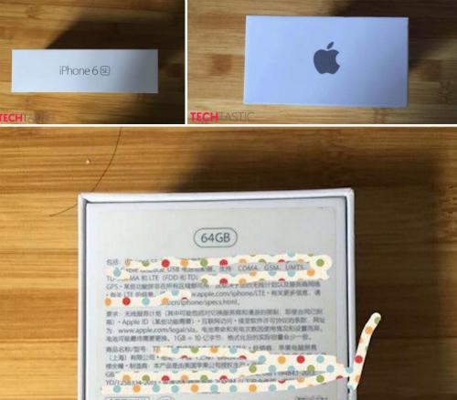 Hình ảnh vỏ hộp và sách hướng dẫn có logo iPhone 6 SE.