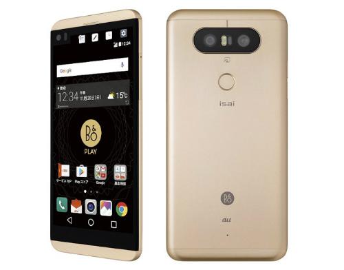 LG V34 có kích thước màn hình nhỏ như G5 nhưng thiết kế, tính năng và cấu hình giống V10.