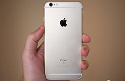 nhung-thuat-ngu-can-biet-khi-mua-iphone-3