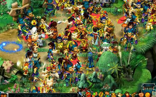 Số lượng người chơi đông khiến cho các mặt hàng quý, hiếm trong game online thường bị đẩy giá cao một cách chóng mặt.