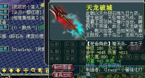 Món trang bị trị giá 13 tỷ đồng từng được giao dịch trong game online này.
