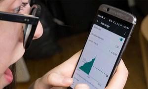 Tiết kiệm dung lượng 3G, 4G thế nào