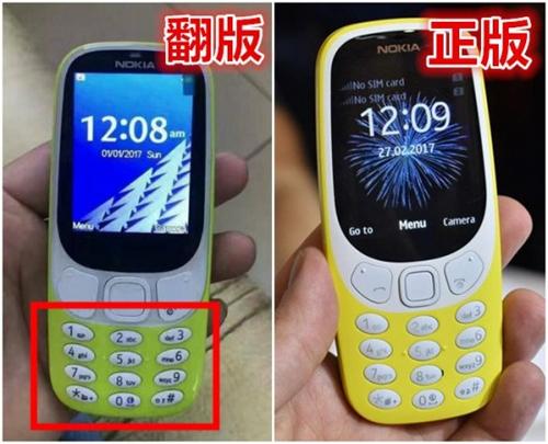 Đầu tháng 5, một loạt phiên bản nhái Nokia 3310 cũng được bán tràn lan ở Malaysia với nhiều mức giá khác nhau. Ban đầu, chúng không được gắn thương hiệu Nokia nhưng càng về sau trông càng giống điện thoại của hãng Phần Lan hơn. Thiết bị nhái (ảnh trái) có màn hình nhỏ hơn, phím bấm lồi và dài cùng giao diện người dùng khác thay vì giao diện Series 30 UI