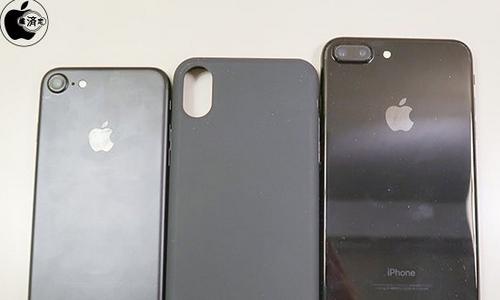 Ốp lưng mới hé lộ thiết kế iPhone 8