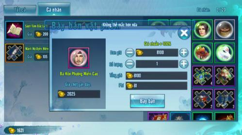 Tính năng mua bán trong game VLTK Mobile, thứ đang bị coi là cái bẫy với nhiều người chơi.