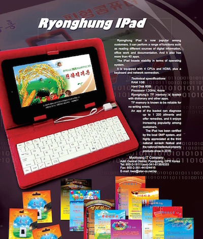 trieu-tien-ra-may-tinh-bang-mang-ten-ipad