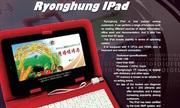 Triều Tiên ra máy tính bảng mang tên iPad