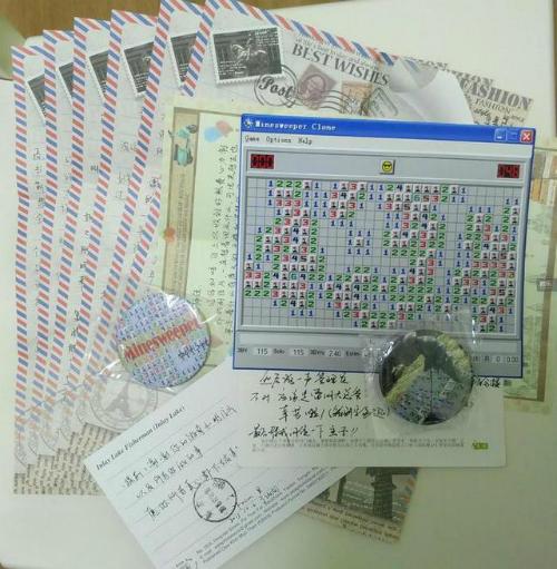 Món quà từ những người trong cộng đồng Minesweeper tặng Zhou Dan.