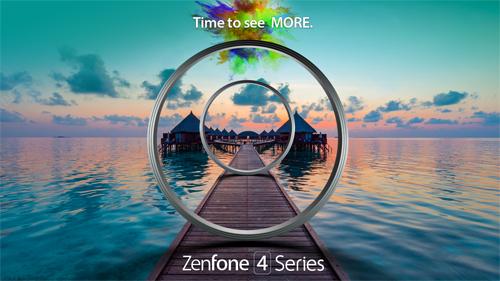 zenfone-4-series-se-trinh-lang-ngay-17-8
