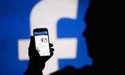 Bị mất tài khoản Facebook thì lấy lại thế nào?