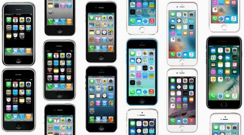 Tâm lý chờ iPhone X giảm giá - 1