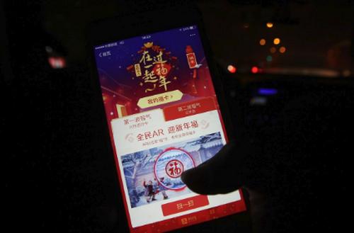 Alibaba, Tencent thưởng Tết nhân viên bằng bao lì xì kỹ thuật số.