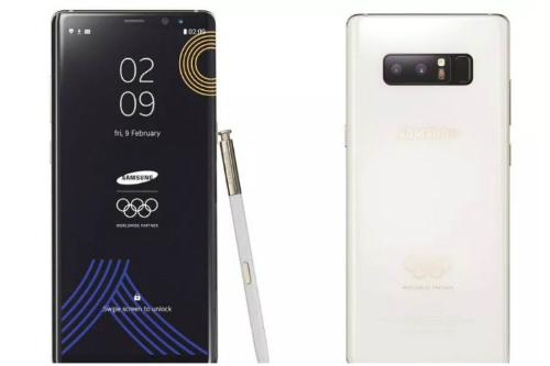 Vận động viên Triều Tiên không thể nhận điện thoại Samsung