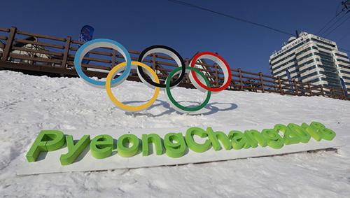 Thế vận hội mùa đông Pyeongchang 2018 đang diễn ra tại Hàn Quốc.