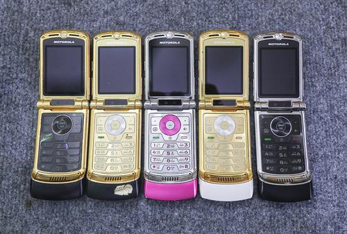 Razr là dòng điện thoại từng rất thành công của Motorola.