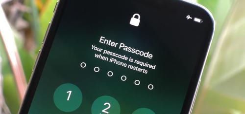 iPhone thế hệ mới có thể bị bẻ khóa bởi phần mềm của một cựu kỹ sư bảo mật Apple.