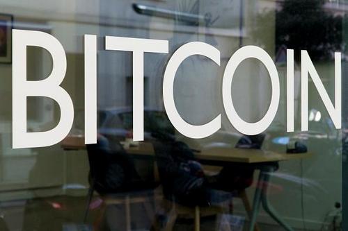 Tiền ảo Bitcoin hấp dẫn nhiều người, trong đó có cả nhân viên chính phủ Mỹ.