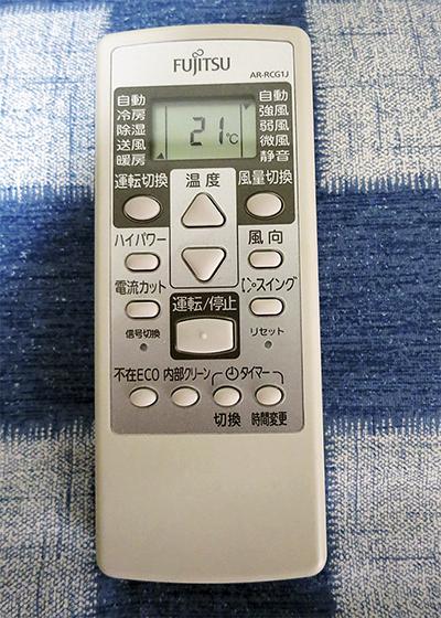 Giao diện và chữ trên điều hòa, remote đều bằng tiếng Nhật Bản.