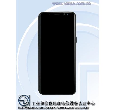 Galaxy S8 Lite có kích thước tương tự Galaxy S8.