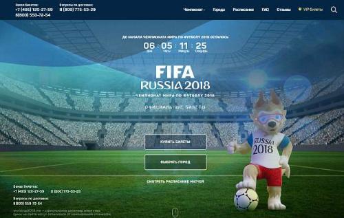 Một trang web giả mạo bán vé World Cup 2018 vẫn đang hoạt động.