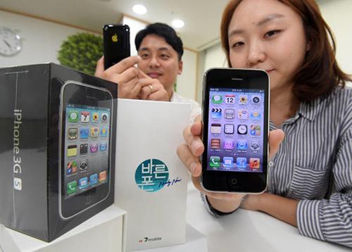 iPhone 3GS chưa qua sử dụng sẽ được SK Telink bán tại Hàn Quốc.