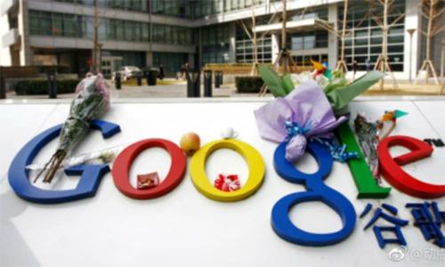 Người dùng Trung Quốc tiếc nuối các dịch vụ như Google, Facebook... Ảnh:Whatsonweibo