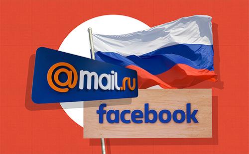 Facebook lại gặp rắc rối vì dính líu tới công ty Nga. Ảnh minh họa: CNNMoney