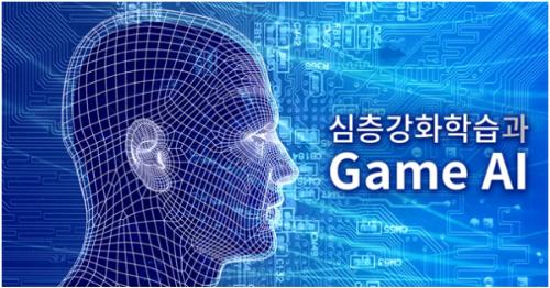 Samsung, Tencent thành lập liên minh AI chống lại Apple và Google