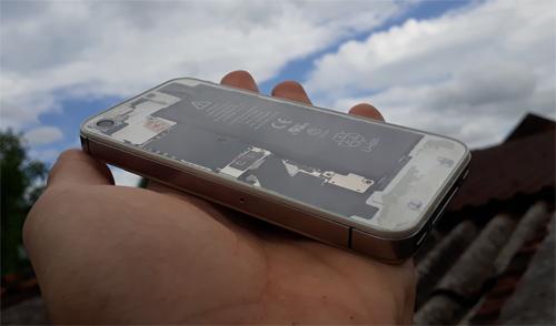 Smartphone yêu thích của tôi là chiếc iPhone 4S đã ra mắt từ năm 2011 nhưng đã được tinh chỉnh nhỏ.