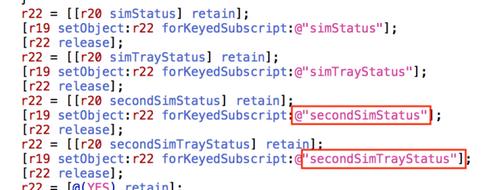 Đoạn mã nguồn trên iOS 12