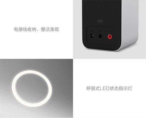 Ngoài giắc cắm 3,5 mm, thiết bị còn có kết nối Bluetooth.