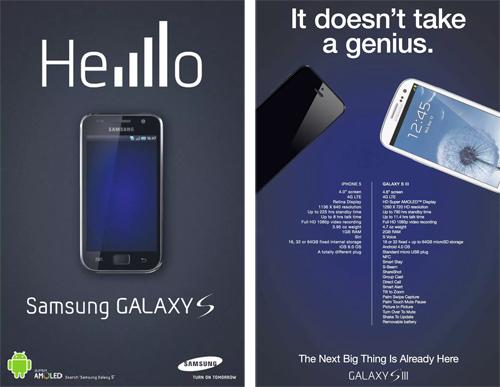 Hai trong số những quảng cáo đầu tiên của dòng Galaxy S nhắm trực tiếp vào Apple iPhone.