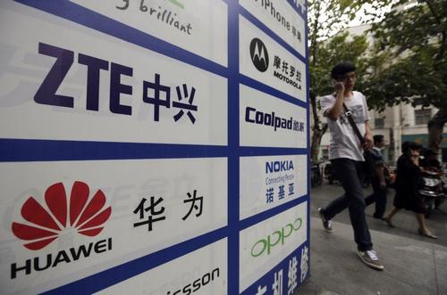 Các sản phẩm phần cứng của Huawei sẽ không còn xuất hiện trong cơ sở hạ tầng quan trọng của chính phủ Mỹ trong tương lai.