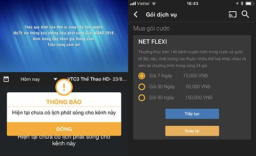 VTC3 HD thuộc gói kênh trả phí trên My TV Net nhưng khi mua cũng không xem được Asiad.