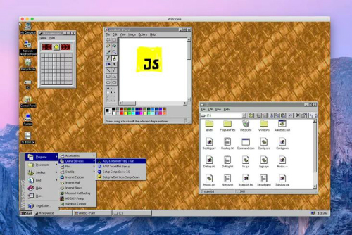 Giao diện của ứng dụng Windows 95.