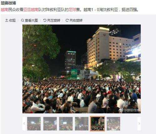 Các hình ảnh về màn diễu hành trên đường phố tại Việt Nam gây sự chú ý với nhiều người dùng mạng xã hội ở Trung Quốc.