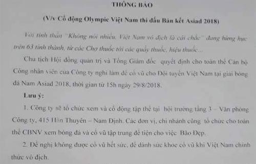 Trong khi đó, nhiều công ty cho nhân viên nghỉ làm để tập trung cổ vũ đội tuyển Việt Nam, thậm chí hứa thưởng 200.000-500.000 đồng cho mỗi nhân viên nếu đội Việt Nam thắng.