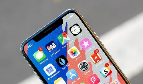 Apple và các công ty công nghệ sẽ ngày càng phải coi trọng chính sách bảo vệ dữ liệu người dùng.