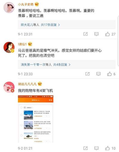 Cộng đồng mạng Trung Quốc bắt đầu liệt kê các mòn hàng xa xỉ trên Taobao để gợi ý cho các nữ vận động viên.