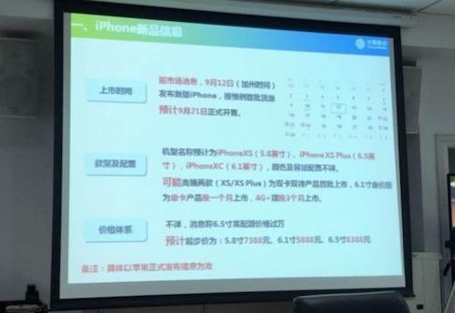 Một slide trình chiếu của China Mobile bị phát tán. Ảnh: Macotakara