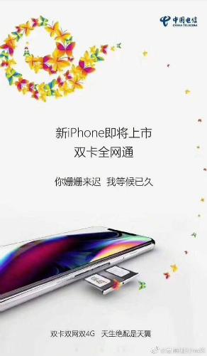 Nhà mạng Trung Quốc đã tung thông tin quảng cáo về iPhone 2 sim dù sự kiện của Apple tới 12/9 mới diễn ra.